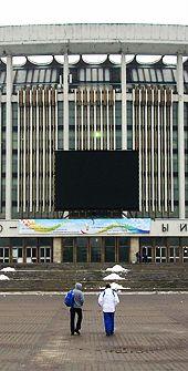2009 Παγκόσμιο