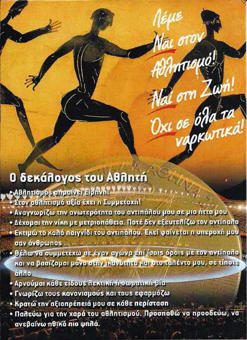 Olympians--2