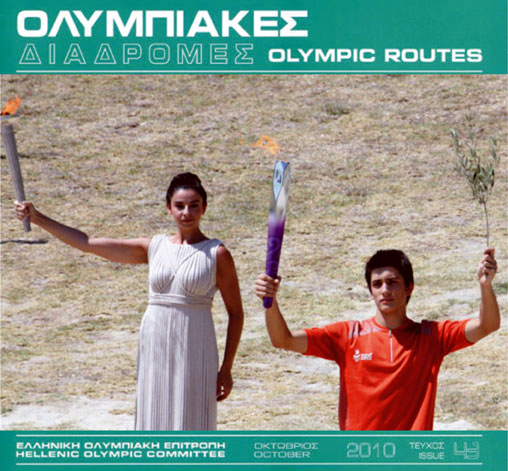 olympic-routes-001
